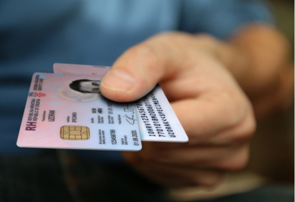 AKD eID Card 1.0  kvalificiran od EK za izradu e-potpisa