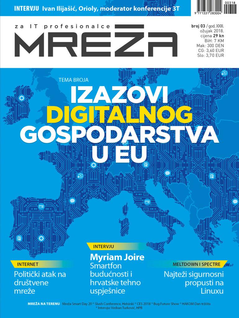 Mreža 3/2018: Izazovi digitalnog gospodarstva u EU
