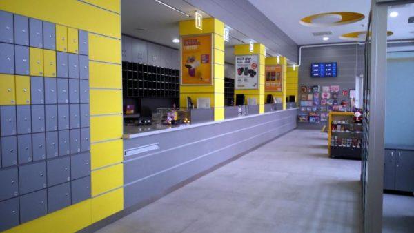 Internetsko i mobilno bankarstvo u Hrvatskoj pošti