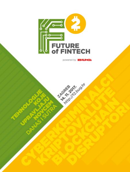 Fintech u Hrvatskoj 2017: Pregled situacije