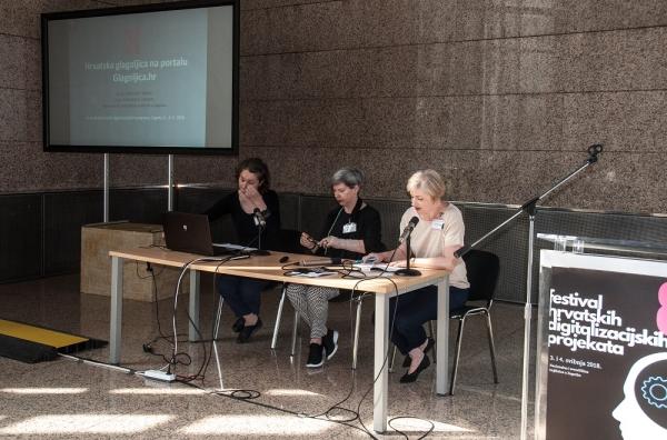 Osmi festival hrvatskih digitalizacijskih projekata