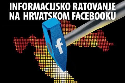 Mreža 7/2018: Informacijsko ratovanje na hrvatskom Facebooku