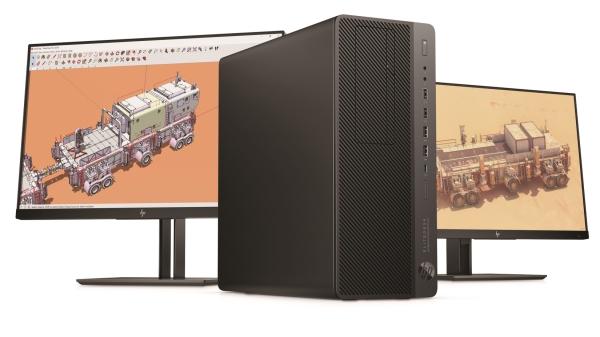 Najsnažnije HP radne stanice za široku primjenu