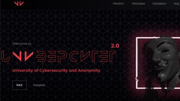 Online tečajevi hakiranja