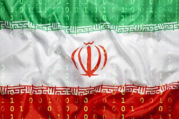 Iranski hakeri ciljaju 70 sveučilišta u svijetu