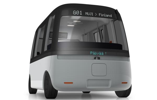 Prvi samovozeći autobus za sve vremenske uvjete