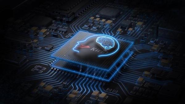 Huawei predstavio najbrži ARM procesor Kunpeng 920