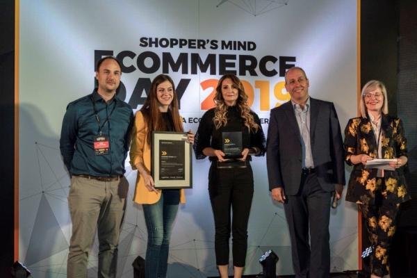Žuti klik – nagrada u kategoriji Web Shopping Mall
