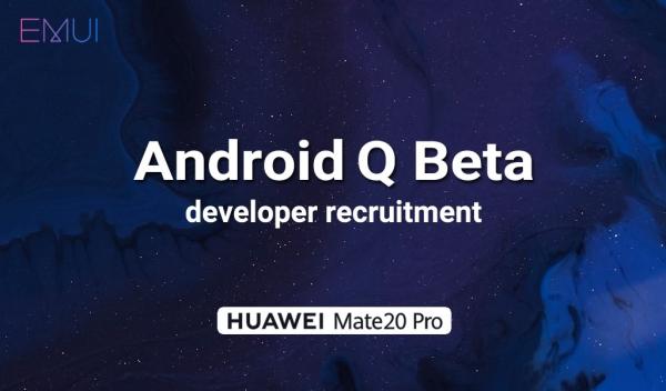 Huawei otvorio prijave za Android Q Beta testere