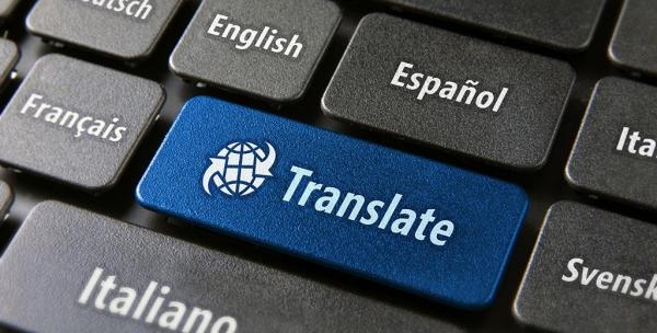 Zašto EU eTranslation drži 'pod ključem'?