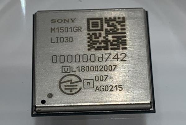 Sony je izgradio IoT čip s dometom do 96 km