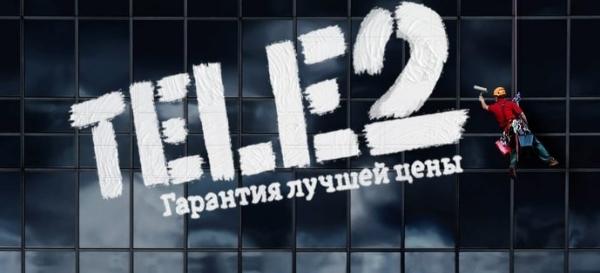Veliki Infobipov posao u Rusiji za Tele2