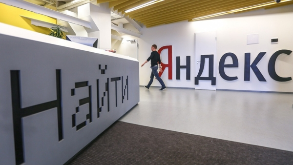 Ruski internetski gigant Yandex pod kontrolom Kremlja