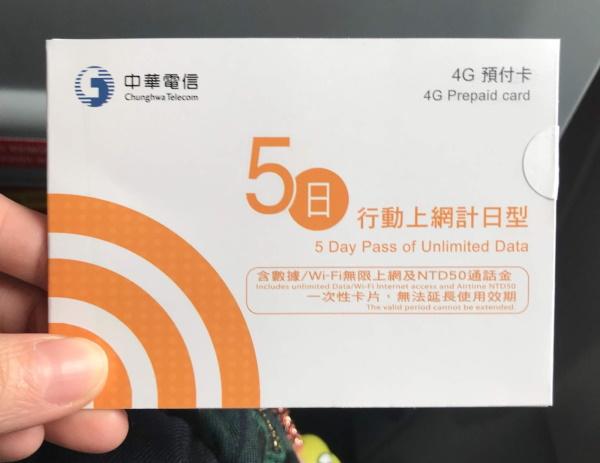 Chunghwa Telecom izabrao Ericsson i Nokiju za 5G mrežu