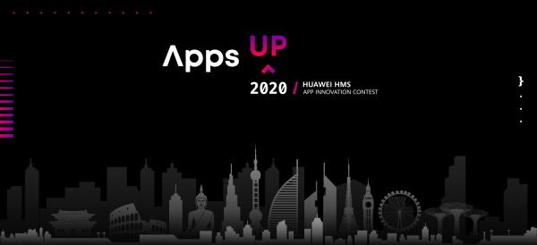 Huawei pokreće globalno natjecanje za developere
