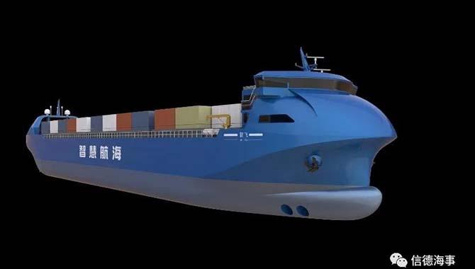 Prvi kineski brod na električni pogon s inteligentnom navigacijom