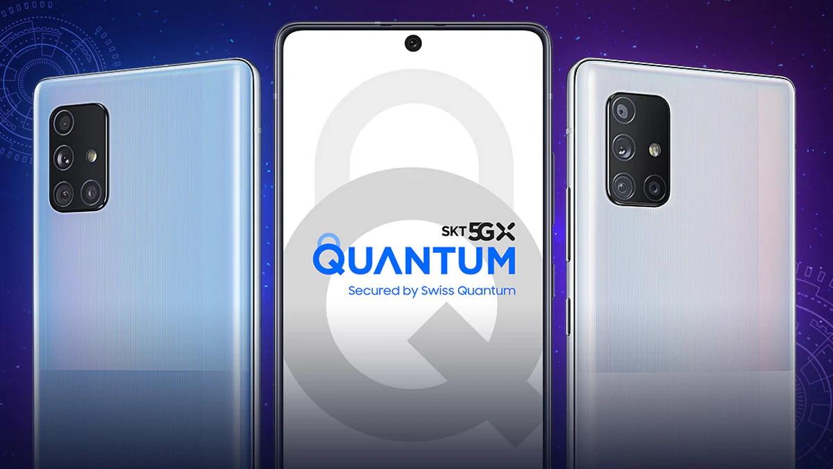 Prvi 5G pametni telefon s kvantnim generatorom slučajnih brojeva