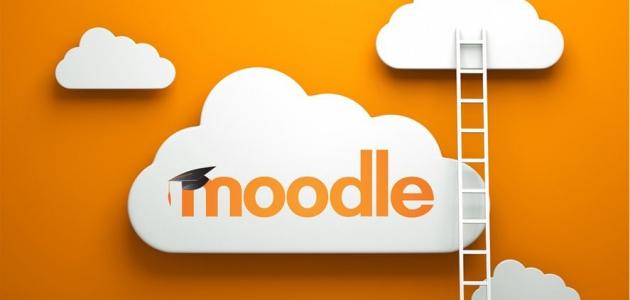 Sustav online nastave Moodle od 1. rujna u inačici 3.9