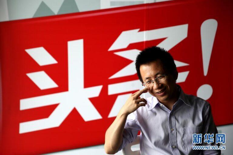Fintech – Odgođeno izlistavanje najveće kineske fintech kompanije