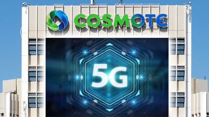 I Grčka otvara natječaj za 5G licence